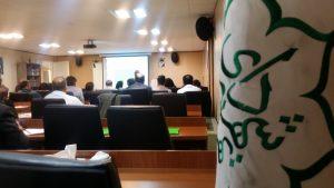 همایش شهرداری در سالن ابن سینا ساختمان شهید نواب صفوی